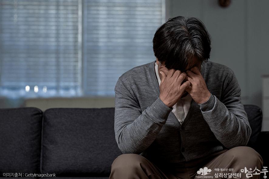 배우자사별후우울증_사별후트라우마_부천심리상담센터마음소풍_04.PNG