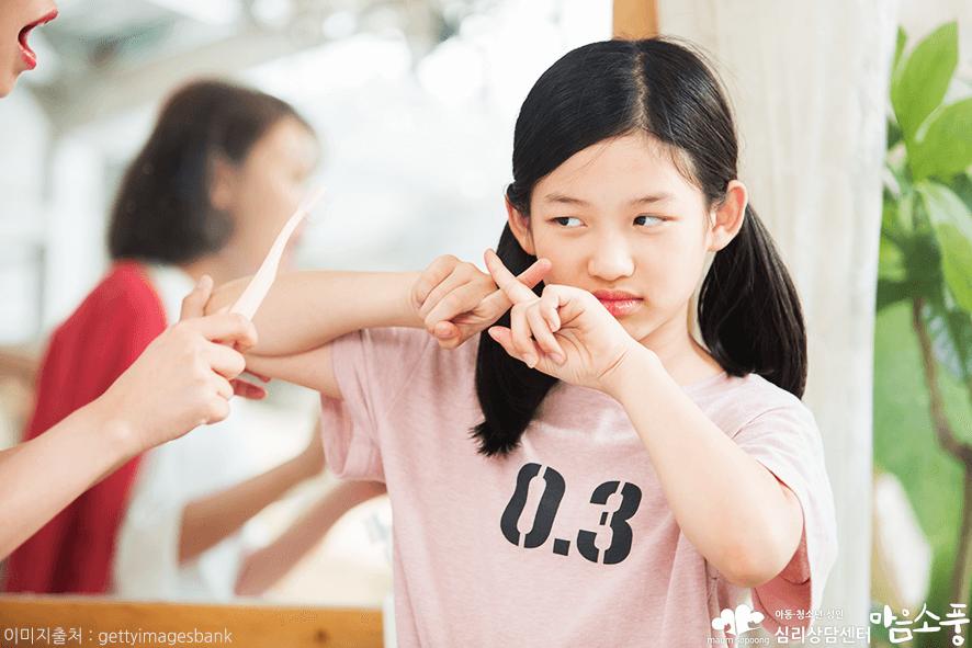 편집성성격장애_편집성인격장애치료방법_부천심리상담센터마음소풍_07.PNG