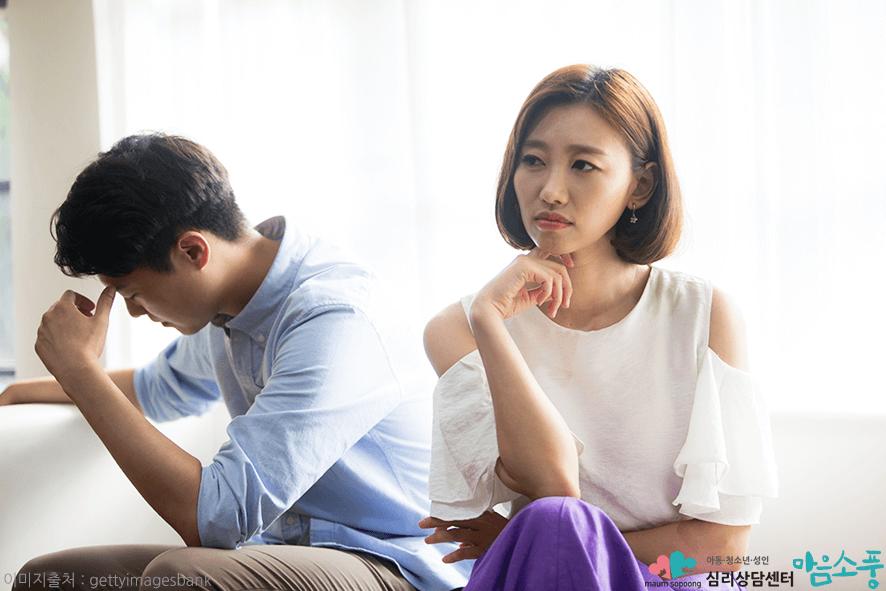 편집성성격장애_편집성인격장애치료방법_부천심리상담센터마음소풍_05.PNG