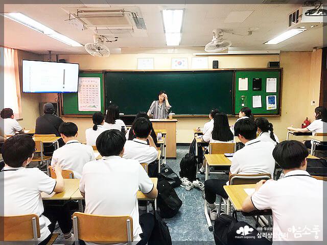 심원고_심리학동아리강연_부천심리상담센터마음소풍_01.jpg