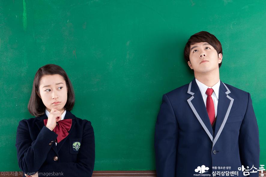 사춘기 자녀의 건강한 성장을 위한 선택, 청소년상담
