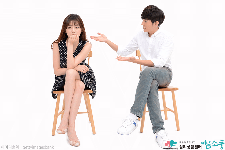 커플상담-커플 갈등의 원인과 극복방법
