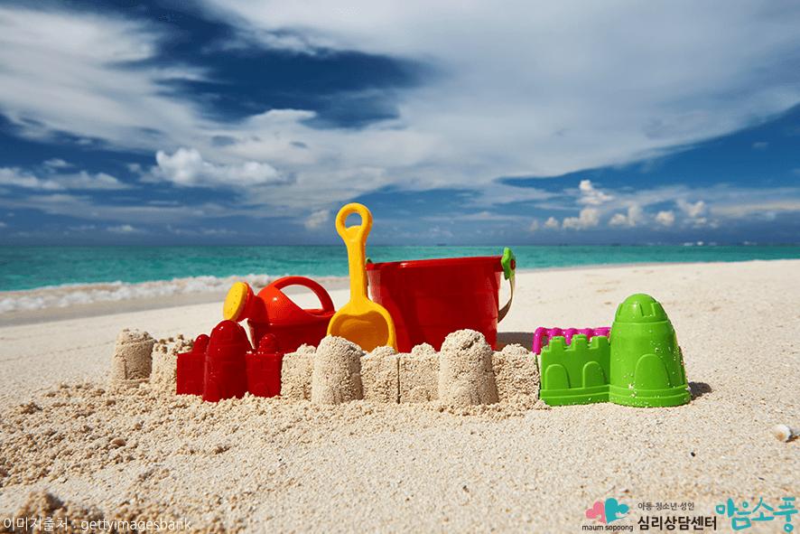 놀이치료 - 모래놀이에서 그려지는 아이의 심리