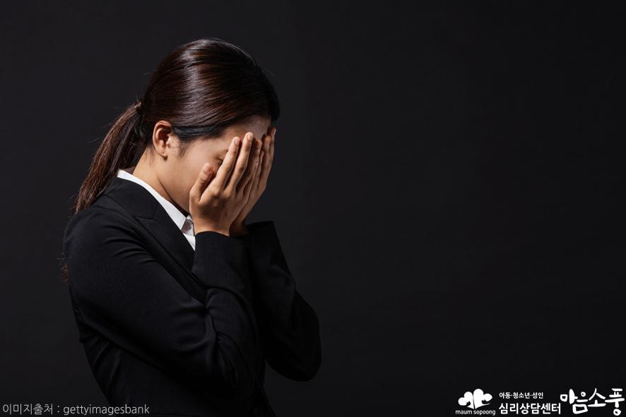 스트레스성 공황장애 증상과 극복방법