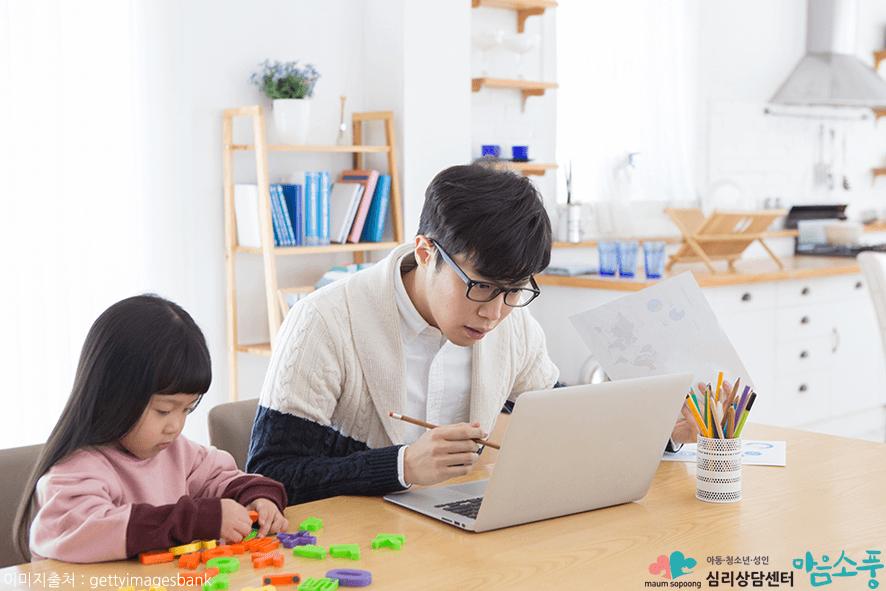 부모양육태도검사-자녀의 건강한 성장을 위한 부모양육행동진단