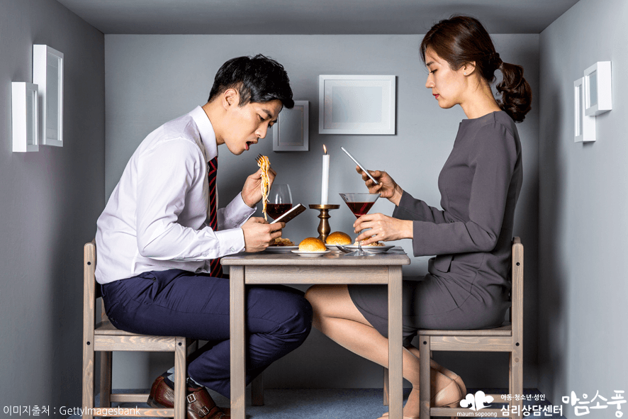 부부관계회복을 위해선 서로의 희생이 필요합니다