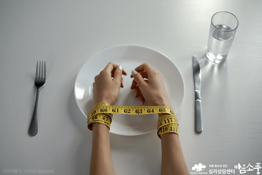 섭식장애, 거식증과 폭식증의 극복방법