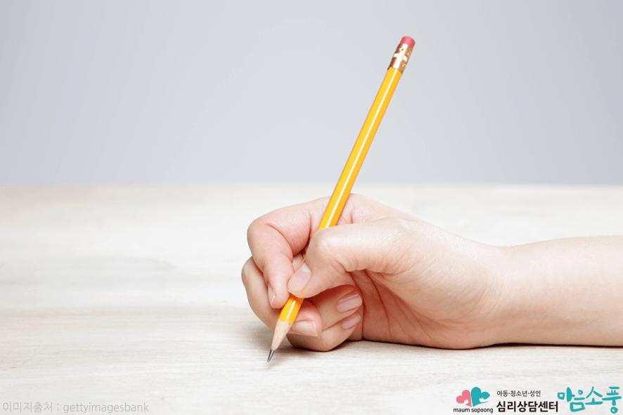 웩슬러 지능검사 - 유아, 아동 및 성인용