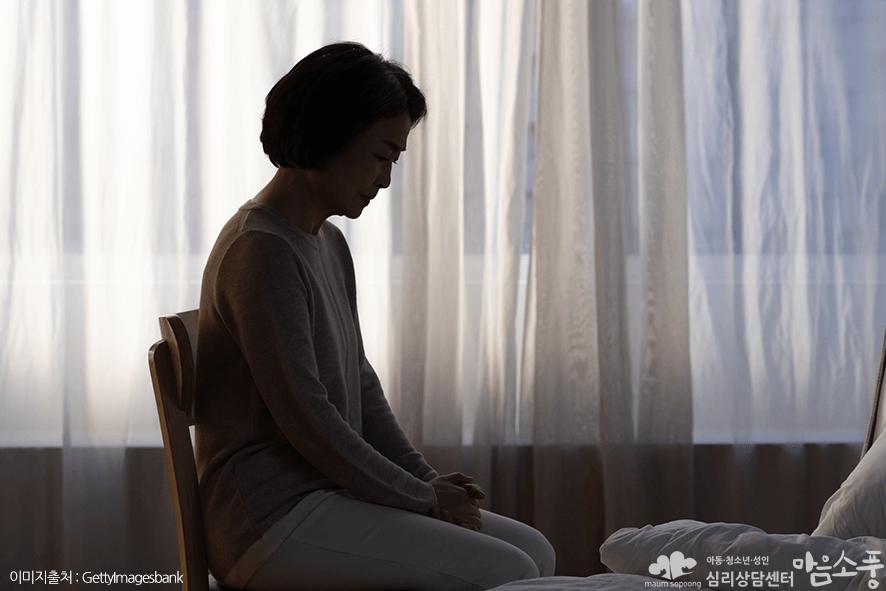 빈둥지 증후군, 빈 자리를 지키는 허전함